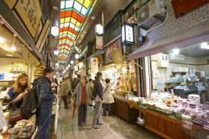 Nishiki Market - ©JNTO