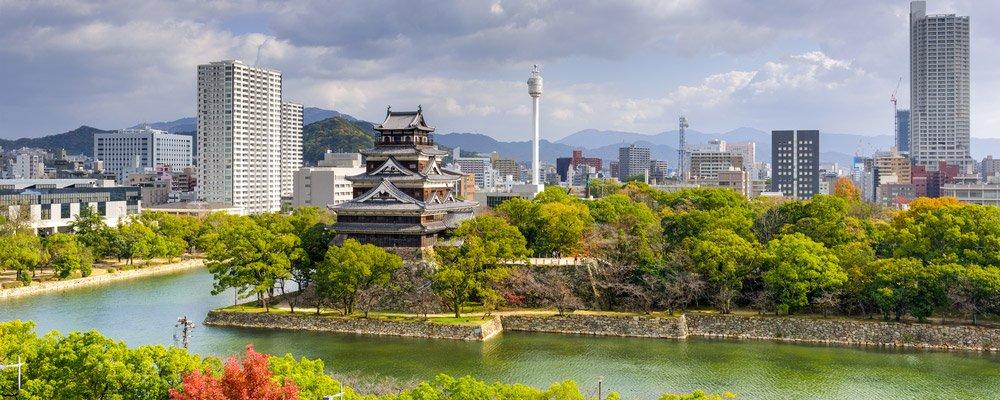 Hiroshima-City-Guide