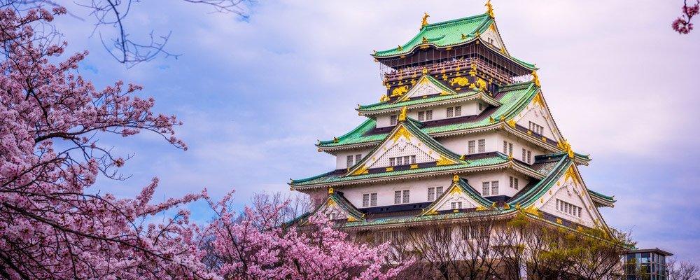 Osaka-City-Guide