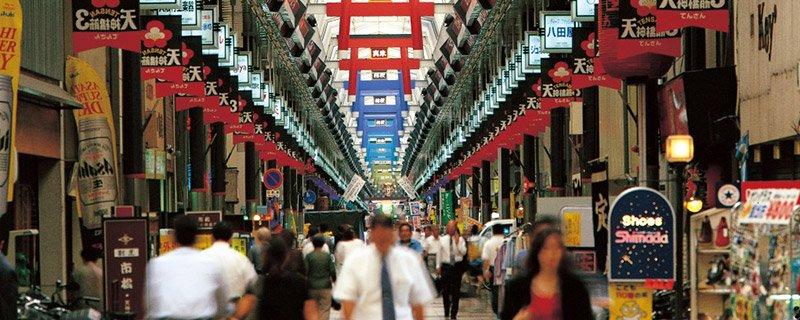 Japan-Shopping