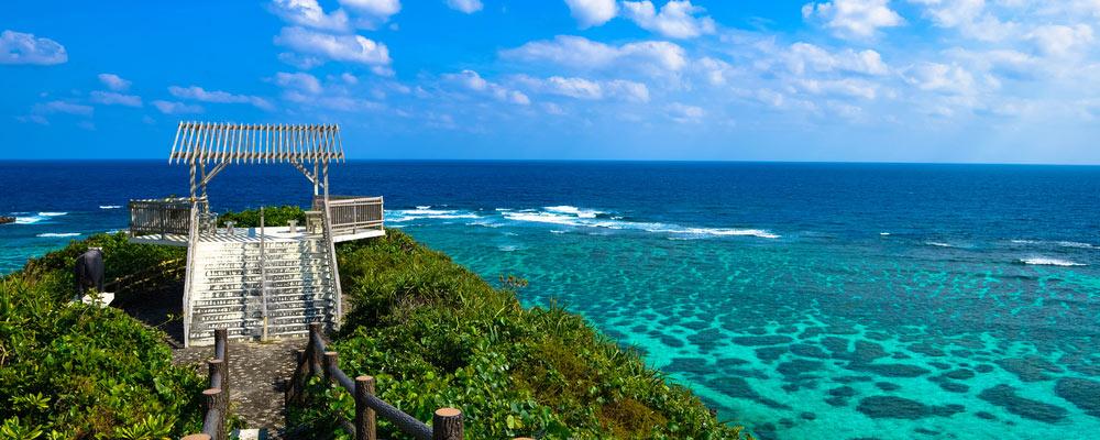 Okinawa-Header