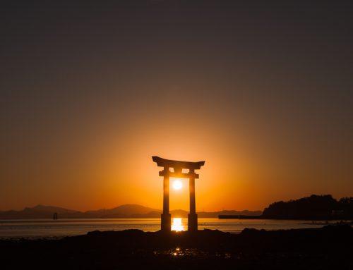 Best Sunset Views In Japan